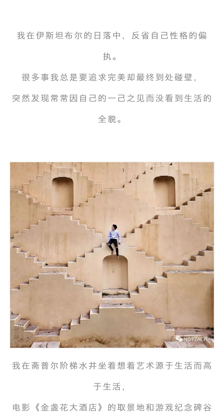 小黄人-(2)_10