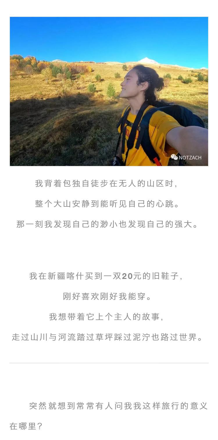 小黄人-(2)_19