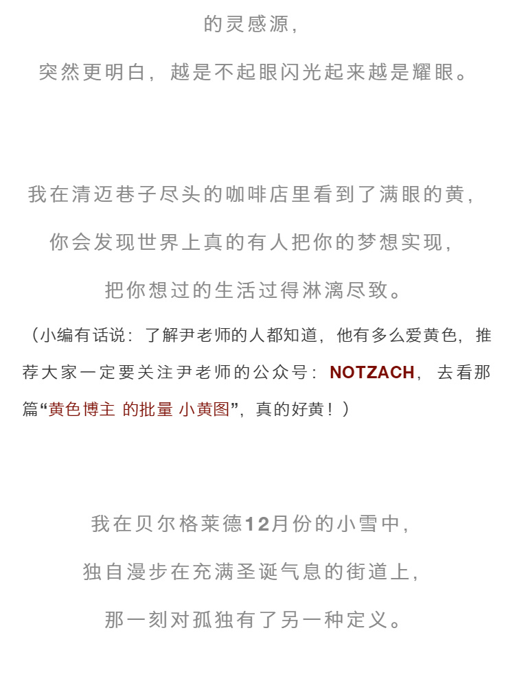 小黄人-(2)_11