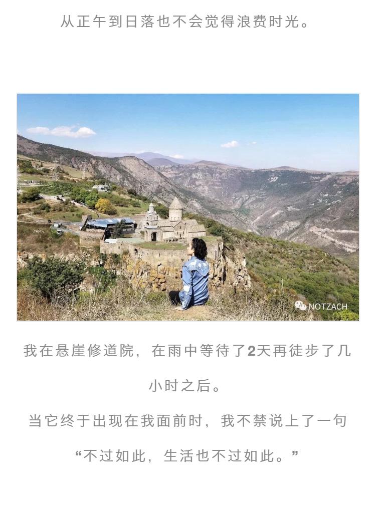 小黄人-(2)_14